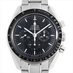 48回払いまで無金利 オメガ スピードマスター プロフェッショナル 3570.50 中古 メンズ 腕時計