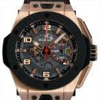 ウブロ ビッグバン フェラーリ キングゴールドカーボン 401.OQ.0123.VR 中古 メンズ 腕時計