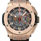 ウブロ ビッグバン フェラーリ キングゴールド 世界限定500本 401.OX.0123.VR 中古 メンズ 腕時計
