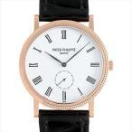【48回払いまで無金利】パテックフィリップ カラトラバ 5119R 中古 メンズ 腕時計