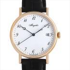 60回払いまで無金利 SALE ブレゲ クラシック シリシオン 5177BR/29/9V6 中古 メンズ 腕時計