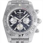 ブライトリング クロノマット44 A011B67PA(AB0110) 中古 メンズ 腕時計