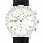48回払いまで無金利 IWC ポルトギーゼ クロノグラフ 金針 IW371401 中古 メンズ 腕時計