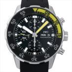 48回払いまで無金利 IWC アクアタイマー クロノグラフ IW376709 中古 メンズ 腕時計