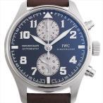 IWC パイロットウォッチ クロノグラフ アントワーヌ・ド・サンテグジュペリ IW387806 中古 メンズ 腕時計