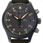 IWC パイロット・ウォッチ・クロノグラフ トップガン・ミラマー IW389002 中古 メンズ 腕時計