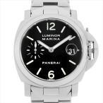 48回払いまで無金利 パネライ ルミノールマリーナ PAM00050 D番 中古 メンズ 腕時計