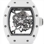 48回払いまで無金利 リシャールミル バッバワトソン RM055 中古 メンズ 腕時計