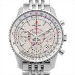 ブライトリング ナビタイマー モンブリラン01 リミテッド 世界限定2000本 S033G09NP(AB0131) 中古 メンズ 腕時計
