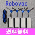 Eufy RoboVac 11S/15C/30C 交換用アクセサリーセット 互換品