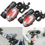 タオルフック X バイク自転車サイクリング フロント 5 LED ヘッド ライト + 9 LED 背面背面懐中電灯 2 正規輸入品