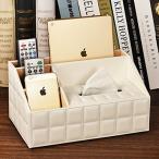 バスルーム 収納 TRE Multi-functional tissue box/Coffee table remote control storage box/Napkin tray/European living tissue box-K 正規輸入品