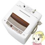 [予約]AQUA 全自動洗濯機 7.0kg 高濃度クリーン洗浄&循環ジェット水流 ホワイト AQW-P70E-W