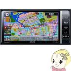 AVN-Z05iW イクリプス メモリーナビゲーション内蔵 SD/DVD地上デジタルTV 7型ワイド AVシステム
