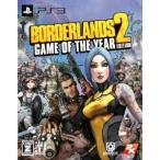 BLJS-10251【PS3用】 ボーダーランズ2 Game of The Year Edition