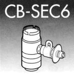 パナソニック 食器洗い乾燥機用分岐栓 CB-SEC6 食器洗い機・乾燥機