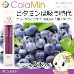在庫処分 CL-ST500-P ColaMin[コラミン] 電子タバコ(ブルーベリー)2本入 コラーゲン・ビタミン配合 パープル