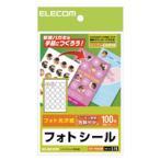 ELECOM フォトシール ハガキ用   EDT-PSK20R
