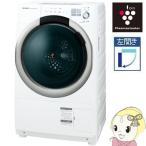 [予約][左開き]ES-S7A-WL シャープ ドラム式洗濯乾燥機 洗濯7.0kg 乾燥3.5kg ホワイト系