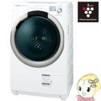 [予約][右開き]ES-S7A-WR シャープ ドラム式洗濯乾燥機 洗濯7.0kg 乾燥3.5kg ホワイト系