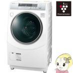 [予約][右開き]ES-ZH1-WR シャープ ドラム式洗濯乾燥機 洗濯10.0kg 乾燥6.0kg ホワイト系