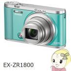 ショッピングHIGH カシオ デジタルカメラ HIGH SPEED EXILIM EX-ZR1800BE [ブルー] 【Wi-Fi機能】