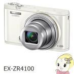ショッピングHIGH カシオ デジタルカメラ HIGH SPEED EXILIM EX-ZR4100WE [ホワイト]【Wi-Fi機能】【手ブレ補正】