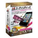 G-f021 ジーフロイデ PCソフト i4ユーティリティーズ for Mac