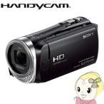 ソニー デジタルHDビデオカメラレコーダー ハンディカム ブラック HDR-CX485-B