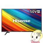 【あすつく】【在庫僅少】HJ50N3000 ハイセンス 50V型 4K対応 液晶TV (外付けHDD録画対応)