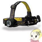 【あすつく】【在庫あり】HW-000X GENTOS(ジェントス) LEDヘッドライト 後部認識灯搭載