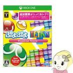 【Xbox One用ソフト】 SEGA ぷよぷよテトリス スペシャルプライス 廉価版 JES1-00427