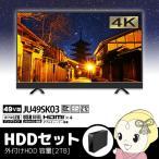 4kテレビ 画像