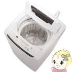 ショッピング洗濯機 【在庫僅少】maxzen 4.5kg全自動洗濯機 風乾燥 槽洗浄 JW05MD01