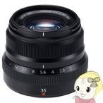 富士フイルム デジタルカメラ 交換レンズ フジノンレンズ XF35mmF2 R WR [ブラック]