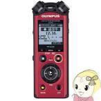 オリンパス リニアPCMレコーダー 8GB ハイレゾ対応 LS-P2 RED ボイスレコーダー