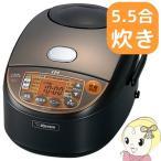 ■炊飯容量:0.09〜1.0(5.5合) ■最大炊飯容量区分:電磁誘導加熱方式(IH)0.99L以上...