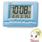 セイコークロック 目覚まし時計 電波 デジタル カレンダー・温度表示 PYXIS 薄青パール NR535L