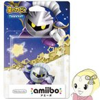 【あすつく】【在庫限り】amiibo メタナイト 星のカービィシリーズ NVL-C-ALAB