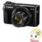 キャノン デジタルカメラ PowerShot G7 X Mark II 【Wi-Fi機能】