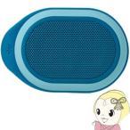 PSP-BTS3GR プリンストン Bluetooth対応 防水ポータブルスピーカー グリーン