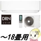 RAS-566DRN(W)