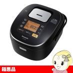 パナソニック IHジャー炊飯器 SR-HB106-K 炊飯器