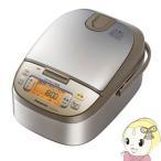 【あすつく】【在庫限り】SR-HVE1050-N パナソニック IHジャー炊飯器 5.5合炊き