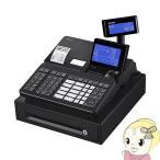 [予約]【軽減税率対策補助金対象】SR-S4000-20SBK カシオ 電子レジスター (20部門/5000PLU)