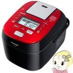 パナソニック スチーム&可変圧力IHジャー炊飯器 SR-SPX186-RK 炊飯器