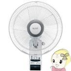 【あすつく】【在庫あり】TLF-30R12-W 東芝 壁掛扇風機 カードリモコン