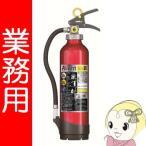 VM6AGA モリタ宮田工業 業務用消火器 アライト 6型