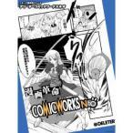 5051031 デリーター DELETER COMICWORKS NEO 漫画作成ソフト