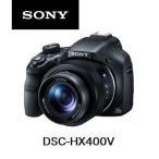 ソニー デジタルカメラ サイバーショット DSC-HX400V